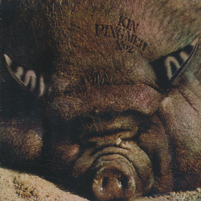 KIN PING MEH/No.2 (1972/2nd) (キン・ピン・メイ/German)
