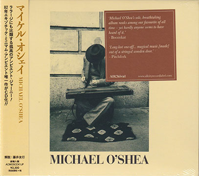 MICHAEL O'SHEA/Same(マイケル・オシェイ) (1982/only) (マイケル・オシェイ/Ireland,UK)