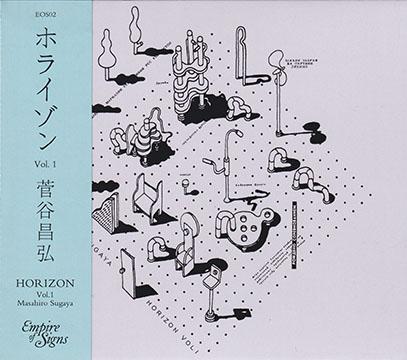 MASAHIRO SUGAYA/Horizon Vol.1 (1987-88/Comp.) (菅谷昌弘/Japan)