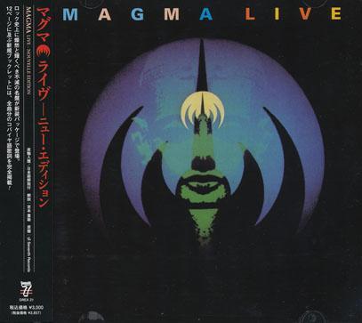 MAGMA/Live(ライヴ〜ニュー・エディション)(Used 2CD) (1975/Live) (マグマ/France)