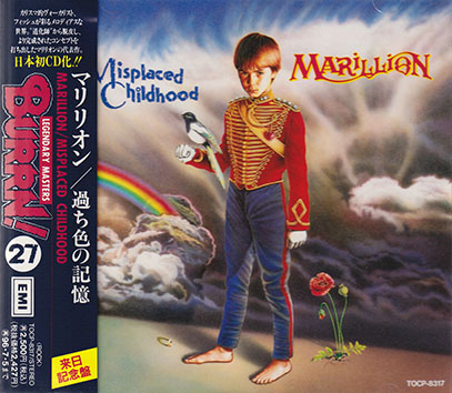 MARILLION/Misplaced Childhood(過ち色の記憶)(Used CD) (1985/3rd) (マリリオン/UK)