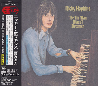 NICKY HOPKINS/The Tin Man Was A Dreamer(夢みる人)(Used CD) (1973/2nd) (ニッキー・ホプキンス/UK)