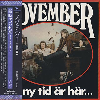 NOVEMBER/En Ny Tid Ar Har...(新時代の到来) (1970/1st) (ノヴェンバー/Sweden)