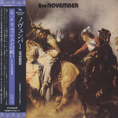 NOVEMBER/6:e(リュッツェンの戦い) (1972/3rd) (ノヴェンバー/Sweden)