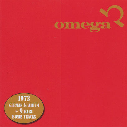 OMEGA/Same(German Album) (1973/German1st) (オメガ/Hungary)