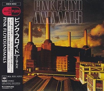 PINK FLOYD/Animals(アニマルズ)(Used CD) (1977/10th) (ピンク・フロイド/UK)
