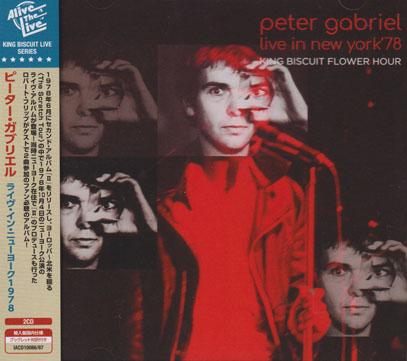 PETER GABRIEL/Live In New York '78(ライヴ・イン・ニュー・ヨーク 1978) (1978/Live) (ピーター・ガブリエル/UK)