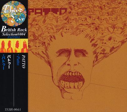 PATTO/Same(パトゥー) (1970/1st) (パトゥー/UK)