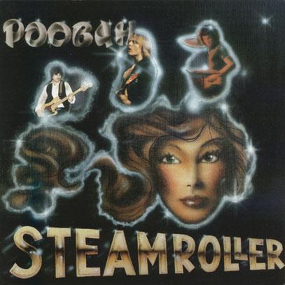 POOBAH/Steamroller (1979/3rd) (プーバ/USA)