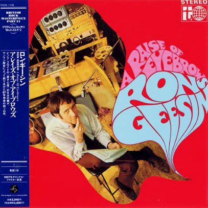 RON GEESIN/A Raise Of Eyebrows(ア・レイズ・オブ・アイブロウズ) (1967/1st) (ロン・ギーシン/UK)