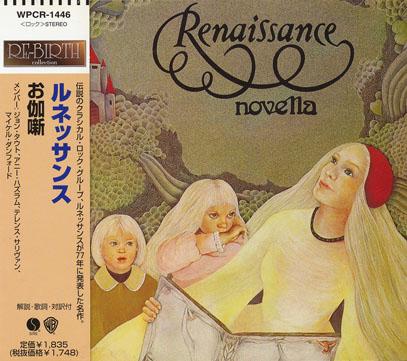 RENAISSANCE(ANNIE HASLAM)/Novella(お伽噺)(Used CD) (1977/5th) (ルネッサンス/UK)