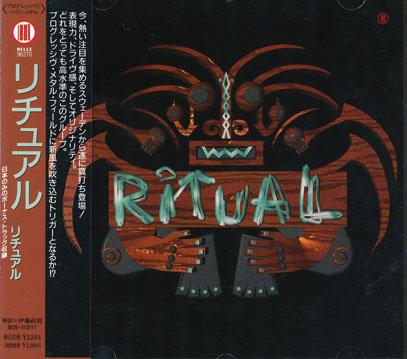 RITUAL/Same(リチュアル)(Used CD) (1995/1st) (リチュアル/Sweden)