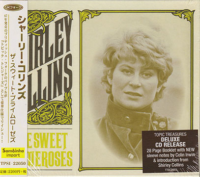 SHIRLEY COLLINS/The Sweet Primeroses(ザ・スウィート・プライムローゼズ) (1967/3rd) (シャーリー・コリンズ/UK)