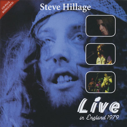 STEVE HILLAGE/Live In England 1979 (1979/DVD+CD) (スティーヴ・ヒレッジ/UK)