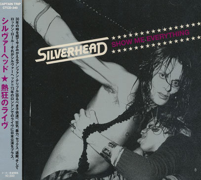 SILVERHEAD/Show Me Everything(熱狂のライヴ)(Used CD) (1973+74/Live) (シルヴァーヘッド/UK)