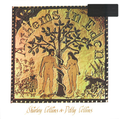 SHIRLEY & DOLLY COLLINS/Anthems In Eden(LP) (1969/1st) (シャーリー&ドリー・コリンズ/UK)