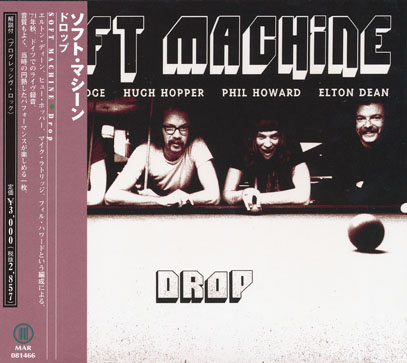 SOFT MACHINE/Drop(ドロップ)(Used CD) (1971/Live) (ソフト・マシーン/UK)