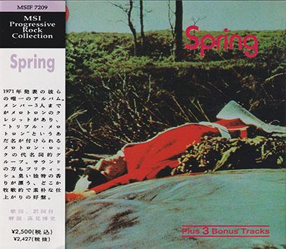 SPRING/Same(スプリング)(Used CD) (1971/only) (スプリング/UK)