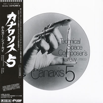 TECHNICAL SPACE COMPOSER'S CREW/Canaxis 5(カナクシス 5) (1969/only) (ホルガー・シューカイ/テクニカル~/German)