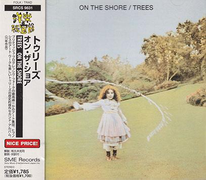 TREES/On The Shore(オン・ザ・ショア)(Used CD) (1970/2nd) (トゥリーズ/UK)