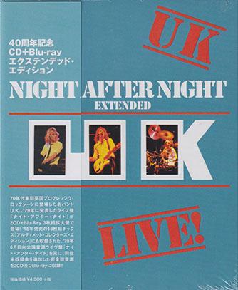 U.K./Night After Night - Extended(ナイト・アフター・ナイト〜40周年記念BOX: 2CD+Blu-ray) (1979/Live) (ユー・ケー/UK,USA)
