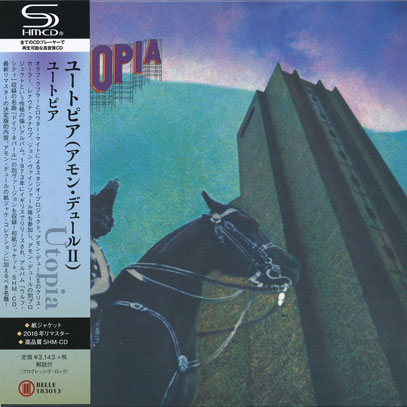 UTOPIA/Same(ユートピア/アモン・デュール II) (1973/only) (ユートピア/German)