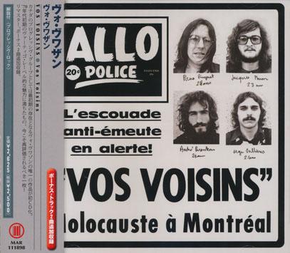 VOS VOISINS/Same (1971/1st) (ヴォ・ヴワザン/Canada)