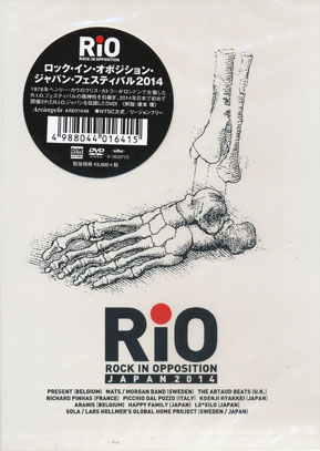 V.A.(RICHARD PINHAS,MATS/MORGAN BAND,高円寺百景,る*しろう,etc)/Rock In Oppsition Japan Festival 2014(DVD) (2014/Live)