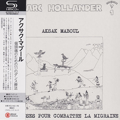 AKSAK MABOUL/Onze Danses Pour....(偏頭痛のための11のダンス療法/SHM-CD) (1977/1st) (アクサク・マブール/Belgium)