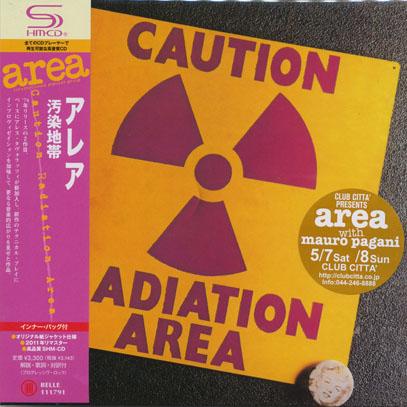 AREA/Caution Radiation(汚染地帯) (1974/2nd) (アレア/Italy)