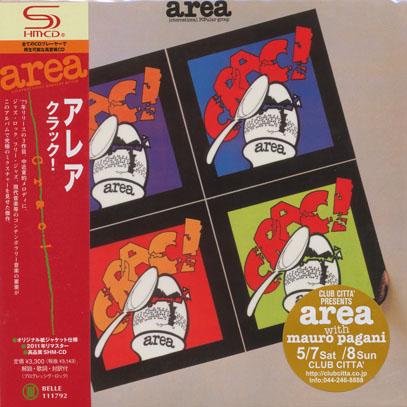 AREA/Crac!(クラック!) (1974/3rd) (アレア/Italy)
