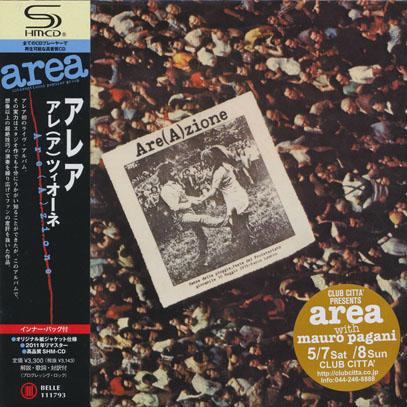 AREA/Area(A)zione(アレアツィオーネ) (1975/Live) (アレア/Italy)
