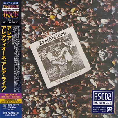 AREA/Area(A)zione(アレアツィオーネ~アレア・ライヴ/Blu-spec CD2) (1975/Live) (アレア/Italy)