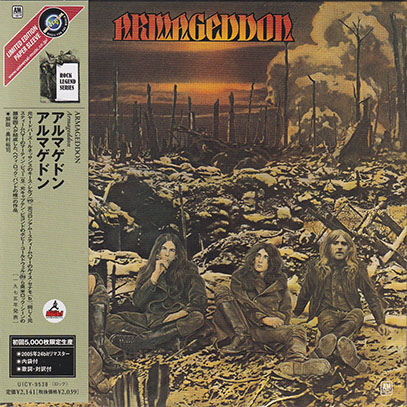 ARMAGEDDON/Same(アルマゲドン)(Used CD) (1975/only) (アルマゲドン/UK,USA)