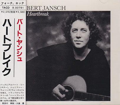 BERT JANSCH/Heartbreak(ハートブレイク)(Used CD) (1982/13th) (バート・ヤンシュ/UK)