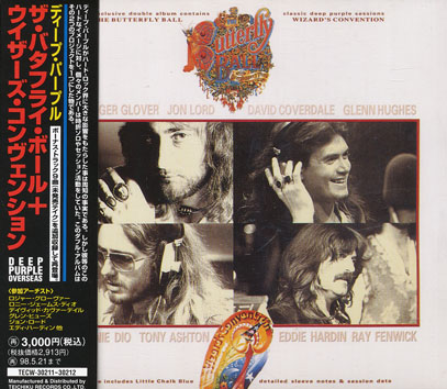 DEEP PURPLE/Butterfly Ball+Wizard's Convention(バタフライ~+ウィザーズ~)(Used 2CD) (1974+76) (ディープ・パープル/UK)