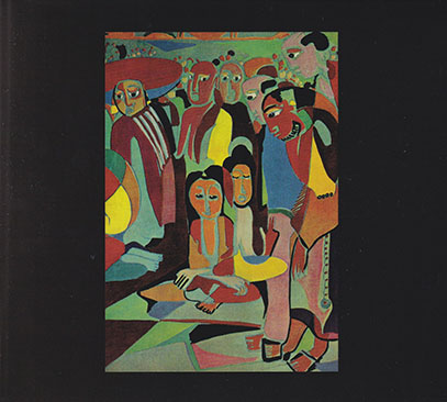 BRIAN DAVISON'S EVERY WHICH WAY/Same: 50th Anniversary (1970/only) (ブライアン・デヴィッソンズ・エヴリ・フイッチ・ウェイ/UK)