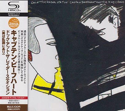 CAPTAIN BEEFHEART & THE MAGIC BAND/Doc At The Radar Station(美は乱調にあり)(Used CD) (キャプテン・ビーフハート~/USA)