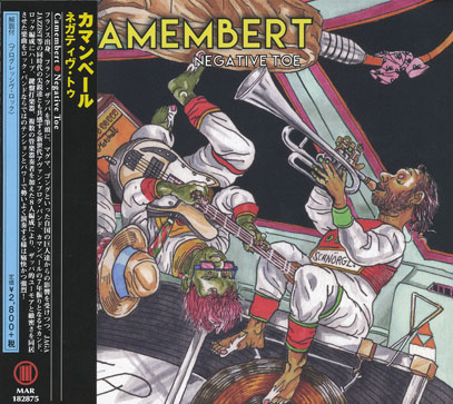 CAMEMBERT/Negative Toe(ネガティヴ・トゥ) (2017/2nd) (カマンベール/France)