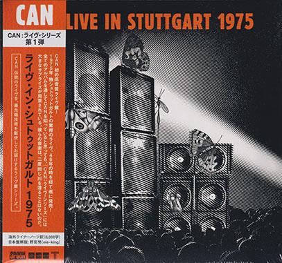 CAN/Live In Stuttgart 1975(ライヴ・イン・シュトゥットガルト 1975/2CD) (1975/Live) (カン/German)