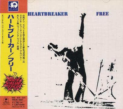 FREE/Heartbreaker(ハートブレーカー)(Used CD) (1973/6th) (フリー/UK)