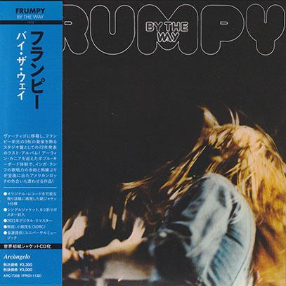 FRUMPY/By The Way(バイ・ザ・ウェイ) (1972/3rd) (フランピィ/German)