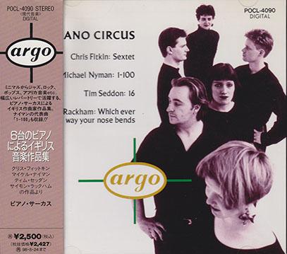 PIANO CIRCUS/Fitkin/Nyman/Seddom/Rackham(6台のピアノによるイギリス音楽作品集)(Used CD) (1992/3rd) (ピアノ・サーカス/UK,etc)