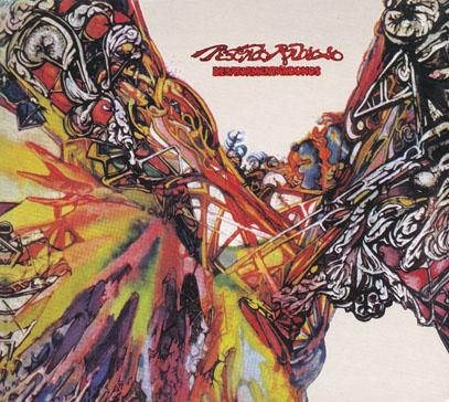 PESCADO RABIOSO/Desatormentandonod (1972/1st) (ペスカード・ラビオーソ/Argentina)
