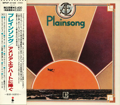 PLAINSONG/In Search Of Amelia Earhart(アメリア・エアハートに捧ぐ) (1972/only) (プレインソング/UK)