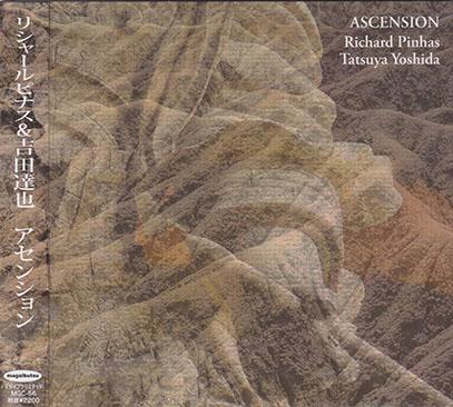 RICHARD PINHAS & YOSHIDA TATSUYA/Ascension(アセンション) (2019/2nd) (リシャール・ピナス&吉田達也/France,Japan)