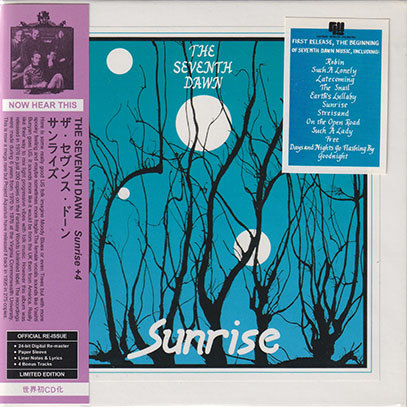 THE SEVENTH DAWN/Sunrise(Used CD) (1976/1st) (ザ・セヴンス・ドーン/USA)