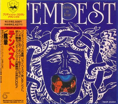 TEMPEST/Living In Fear(眩暈) (1974/2nd) (テンペスト/UK)