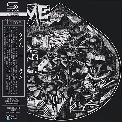 TIME/Same(タイム) (1975/only) (タイム/UK)