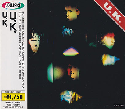 U.K./Same(Used CD) (1978/1st) (ユーケー/UK)